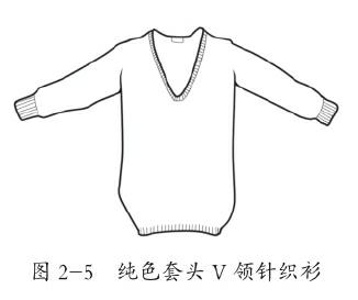 纯色套头V领针织衫