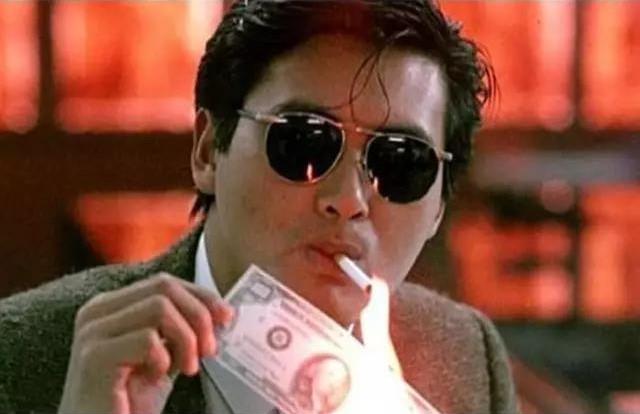 钞票点烟式,装逼的最高境界。