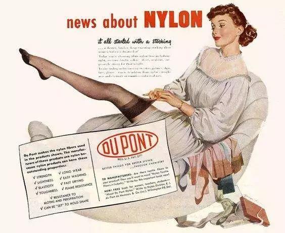丝袜复古海报