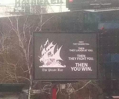 海盗湾广告