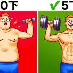 健身最容易犯的6个错误