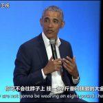 """奥巴马讲述如何定义""""男性气概"""""""